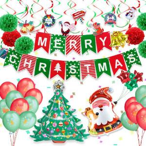Los Mejores Artículos para Fiestas de Navidad